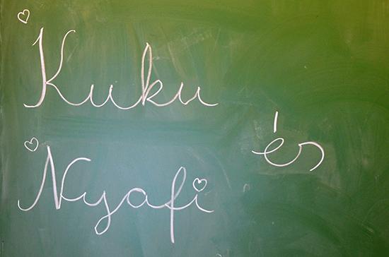 Kuku_Nyafi_DSC_2636